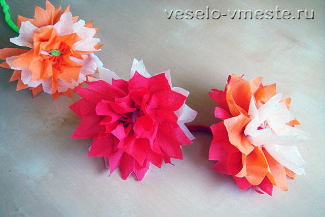 Первые игрушки. Бумажные цветы