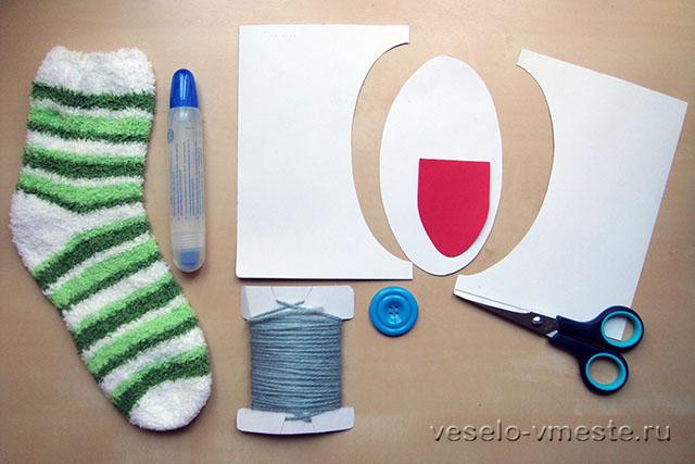 Самодельная марионетка из носка. Материалы