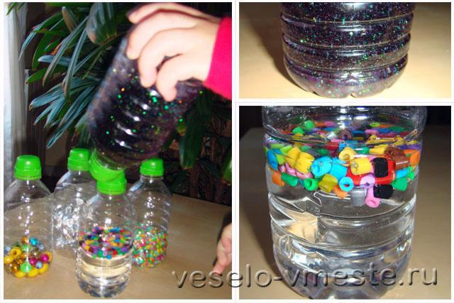 Первые игрушки. Развивающие бутылочки. Коллаж 2.