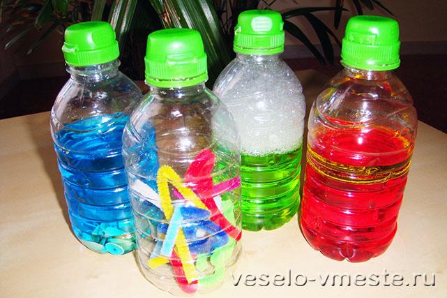 Первые игрушки. Развивающие бутылочки.