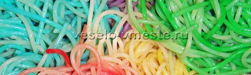Радужные спагетти