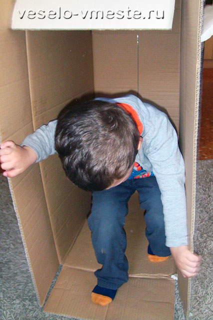 Самодельный туннель из коробки