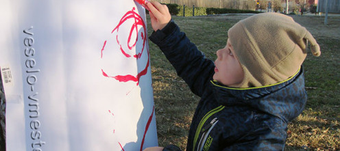 Рисование на улице