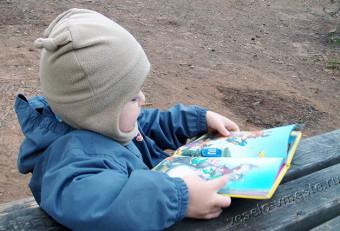 Читаем c детьми в парке