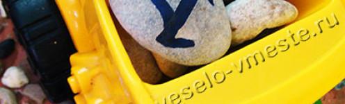 Грузовик с буквами