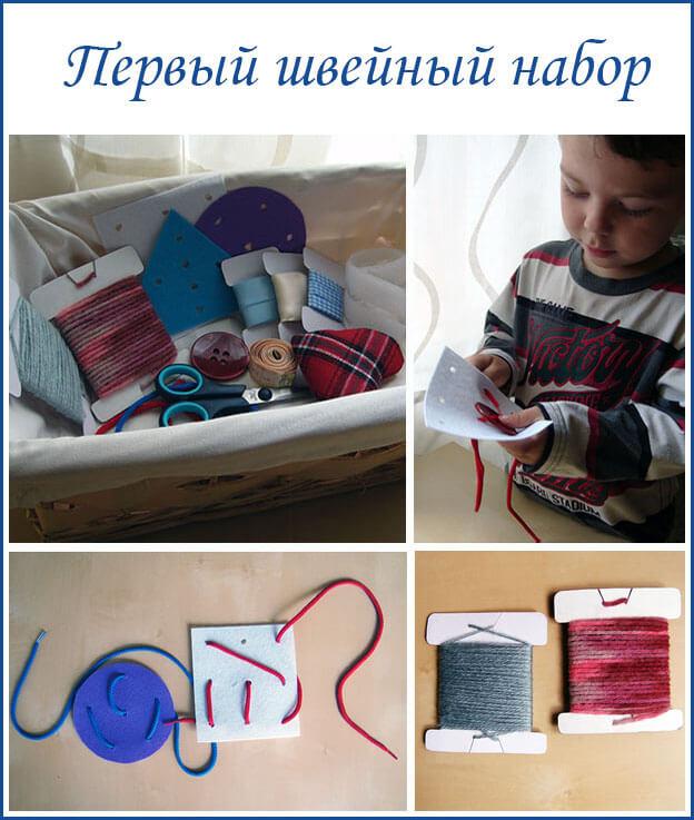 Kollazh_shveynyy-nabor4_1